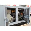 100КВТ Молчком комплект генератора с двигателем weichai