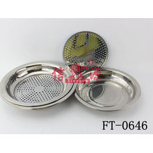 Stainless Steel Steam Tray (FT-0646)