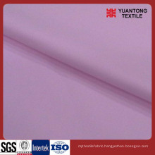 100% Cotton Plain Pocketing or Shirting Fabric