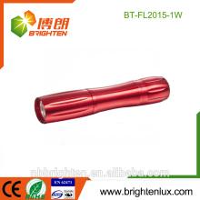 Kundenspezifische Mini-Größen-Notfall-Gebrauch AA-Batterie 1watt angetriebene helle matal Massenalibaba führte Lichter Taschenlampe für Verkauf
