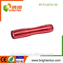 Mini-taille personnalisée Utilisation d'urgence AA Batterie 1watt Powered Bright Matal Bulk alibaba led lights flashlight à vendre