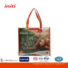2016 OEM Custom Pp Nonwoven Shopping Bag