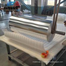 Haute qualité Soft O H14 H18 H22 H24 H26 aluminium feuille d'aluminium utilisé pour l'emballage alimentaire à bas prix
