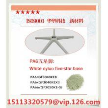 Modified PA6GF30 Plastic Compounding Polyamide6 UL Certificated