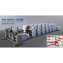 Flexodruckmaschine für Papierbecher