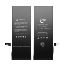 Customized iPhone 5S Lithium Polymer Phone Battery