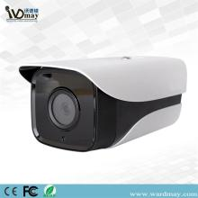 2.0MP Pengesanan Wajah IR Super Bullet IP Camera