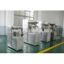 Pesticide grinder/crusher/grinding machine