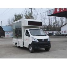 Changan 3-5CBM Screen Area Mobile Advertisement Truck