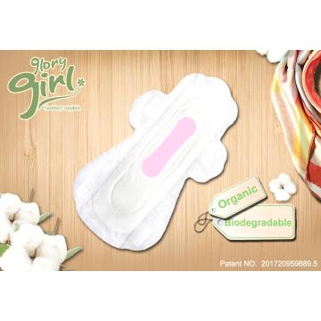 Женский комфорт био гигиенические прокладки для женщин