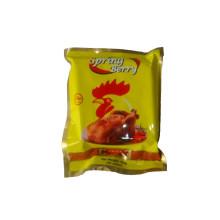 100g Chicken Seasoning Cube, Bouillon Cube of Spring Berry Brand
