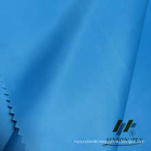 100% Nylon Satin Taffeta (ART#UWY9F040)