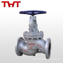 gost carbon steel flange connected regulating globe valve pn16