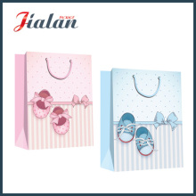 Matte Laminated Coated Paper Infant Shoe Gift Paper Bag