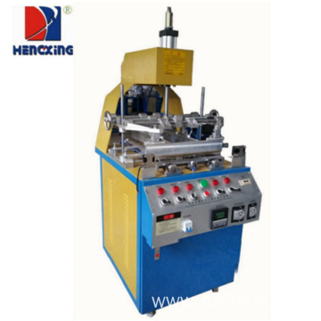 3 sides plastic blister folding machine