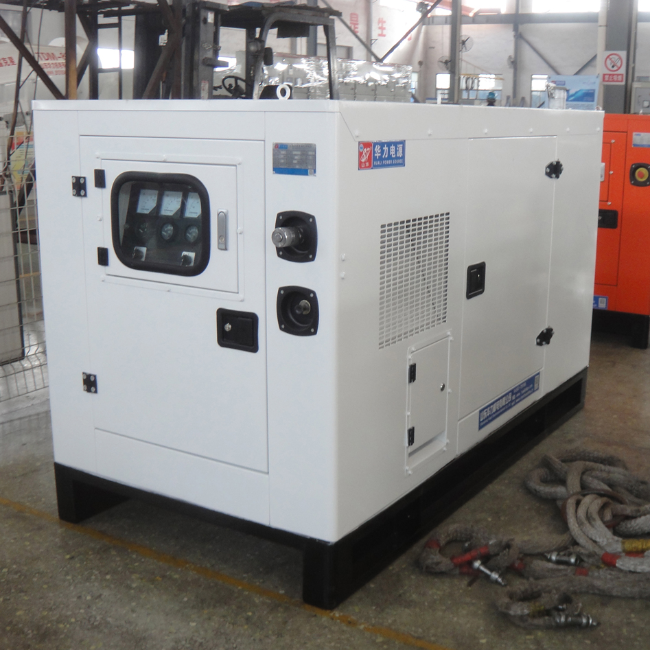 947 25 Kw Small Protable Quiet Generator For Camping