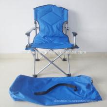 Складной алюминиевый стул легко расслабиться