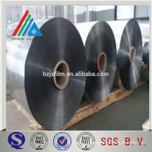 Metallized PET Film for Lamination
