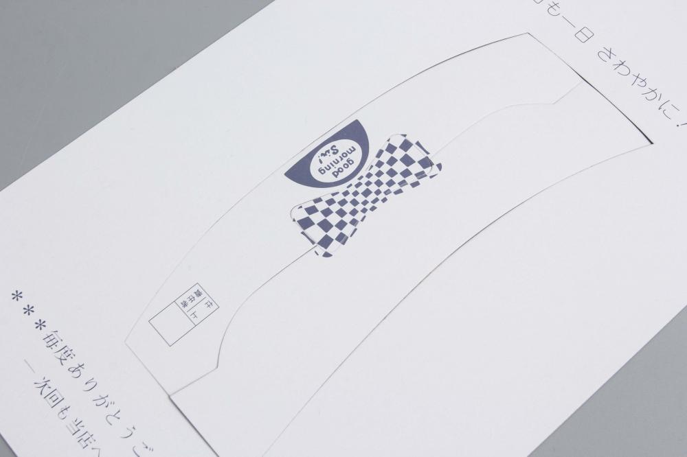 Duplex Board Shirt Liner Board