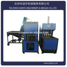 Tai Zhou 4 cavity PET semi-automatic blow molding machine price with auto-loading