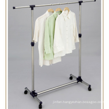 Stainless Steel Single Rod Telescopic Clothes Hanger