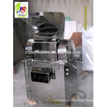 Model WF stainless fine protein powder machine