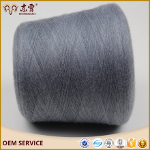 Inner Mongolia cashmere yarn factory direct supply