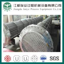 Tubular Heat Exchanger Equipment Fabrication Service