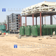 Proyek 300T CottonSeed Oil Press Plant