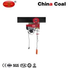 ПА Миниый Тип электрическая цепная Таль грузоподъемностью 100кг