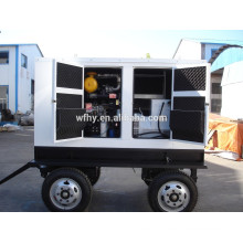 50KW mobile phone generator set