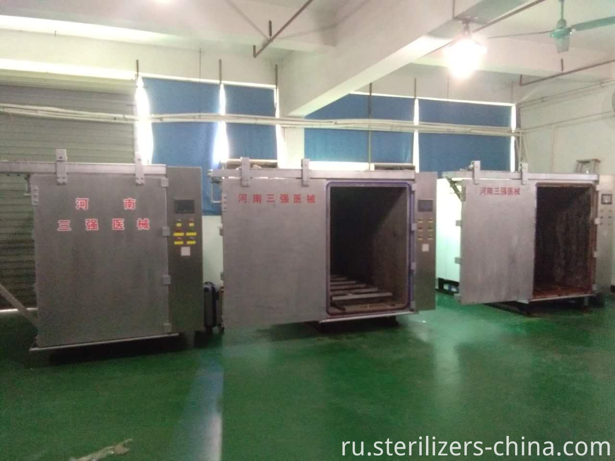 Vertical ethylene oxide sterilizer