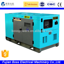 60HZ 22KW LOVOL soundproof standby generator set diesel