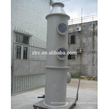 Стеклопластик/стеклопластик Скруббер для очистки отходящих газов