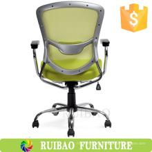 2016 Marca al por mayor diseñado Camo silla de oficina Verde silla de oficina silla silla de equipo de malla