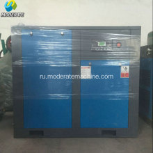 55kw 8Bar Screw Air Compressor