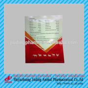Acillin powder for animal feed additive