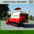 New Design Harvester Machine Factory