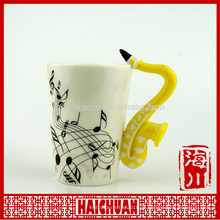 Cinzeiro musical