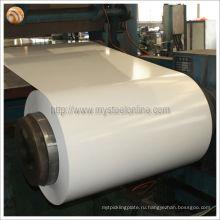Белая, предварительно окрашенная сталь