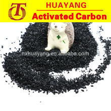 8 x 30 coconut based activated carbon for gold extraction