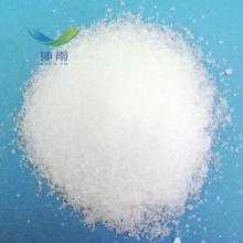 High Purity MSP Sodium Dihydrogen Phosphate