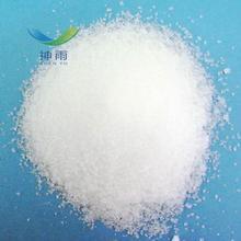 Phosphate de dihydrogène sodique MSP de haute pureté
