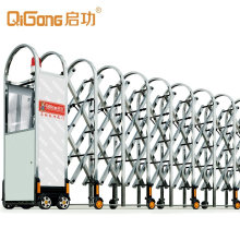 Gate Automatic Expandable Stainless Steel Retractable Silvery