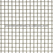 Gid Woven Wire Mesh (Square Wire Netting)