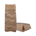 1kg Black Coffee Bag Silver Plastic Packaging