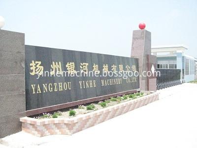 Yinhe Company 2