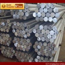 2024 t6 aluminium bar