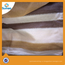 Высокое качество сети тени балкона HDPE Анти прочность на разрыв