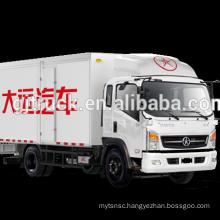 4*2 drive Dayun van truck/Dayun van box truck/Dayun Van cargo truck/Dayun van truck for 20T loading weight
